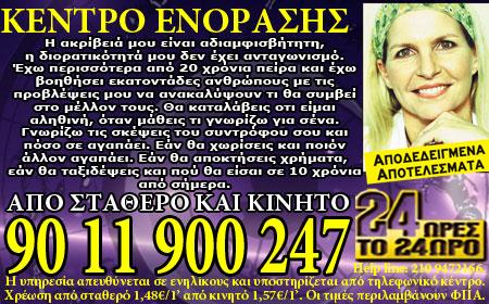 Kavalasex.com